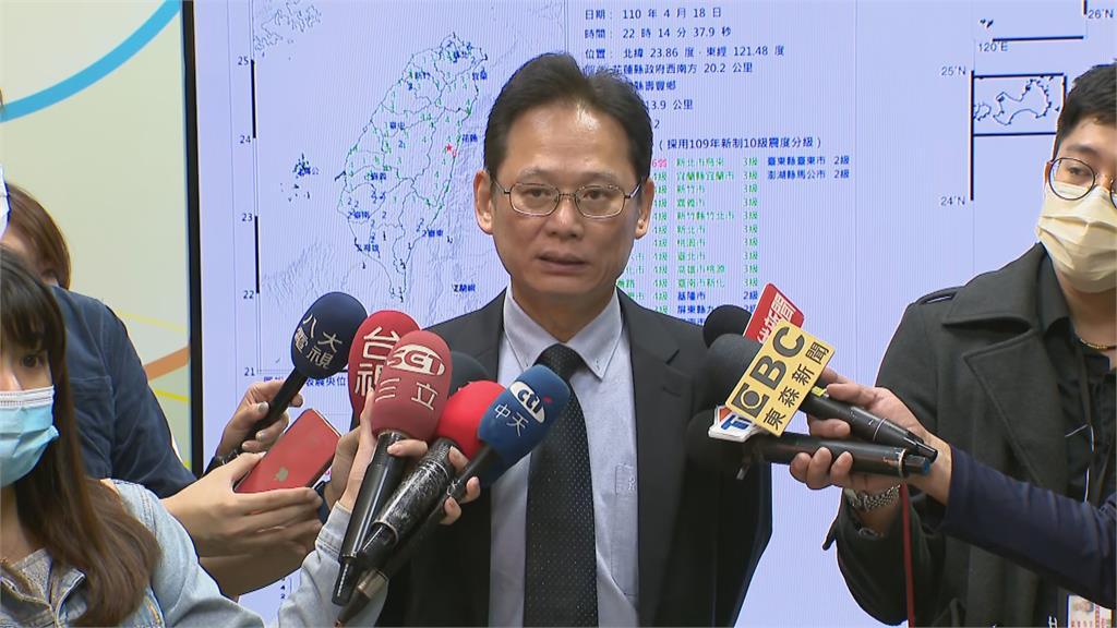 快新聞/氣象局:2、3天不排除有規模5以上餘震