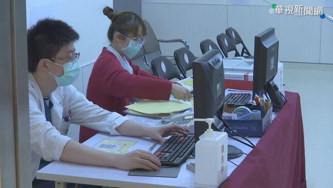AZ疫苗自費接種 今開放31家醫院預約
