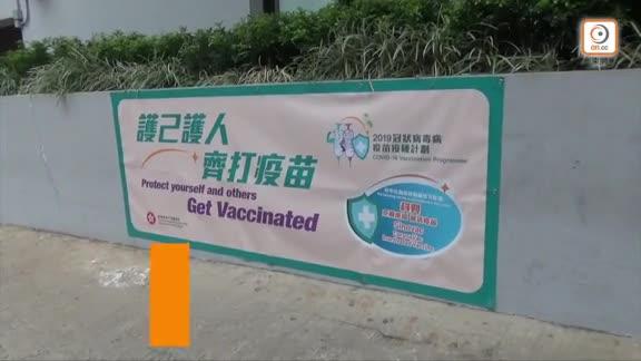 五旬漢昏迷送北區醫院搶救不治 本月初曾打科興疫苗