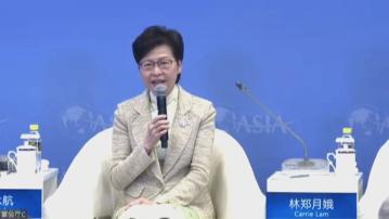 林鄭轉往廣州 周四出席大灣區建設領導小組會議