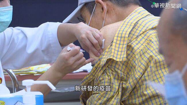 AZ疫苗血栓疑慮 如何安定民心成關鍵