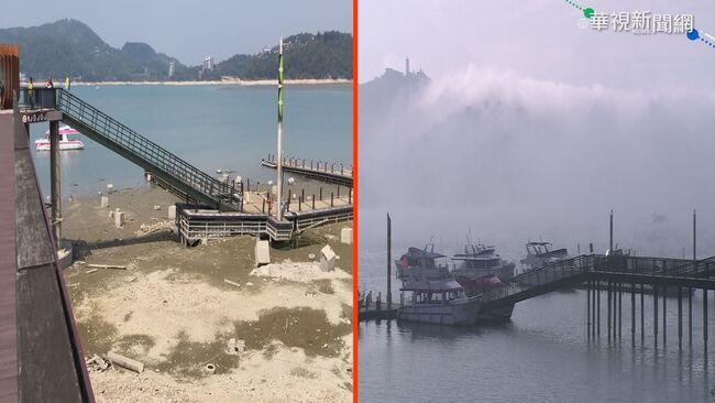日月潭缺水引橋傾斜 封碼頭船停駛