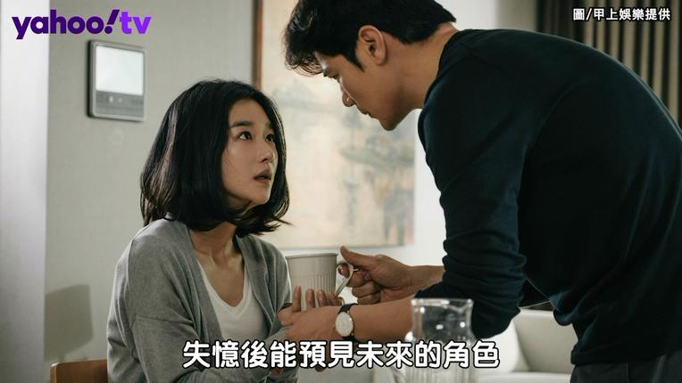 徐睿知甩大頭症形象反轉 導演曝:現場有她就很開心