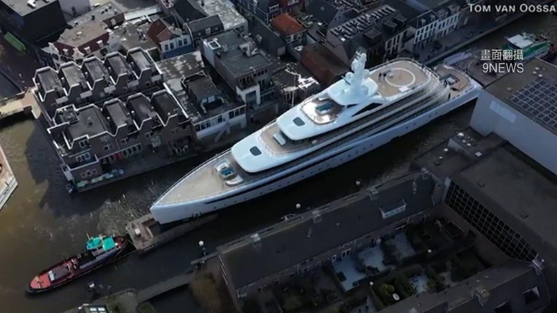 冷汗直流! 荷蘭豪華遊艇「神技」穿越窄小運河網驚呆