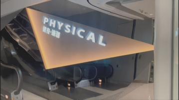 初步確診患者曾到將軍澳舒適堡健身 疑中心內有傳播