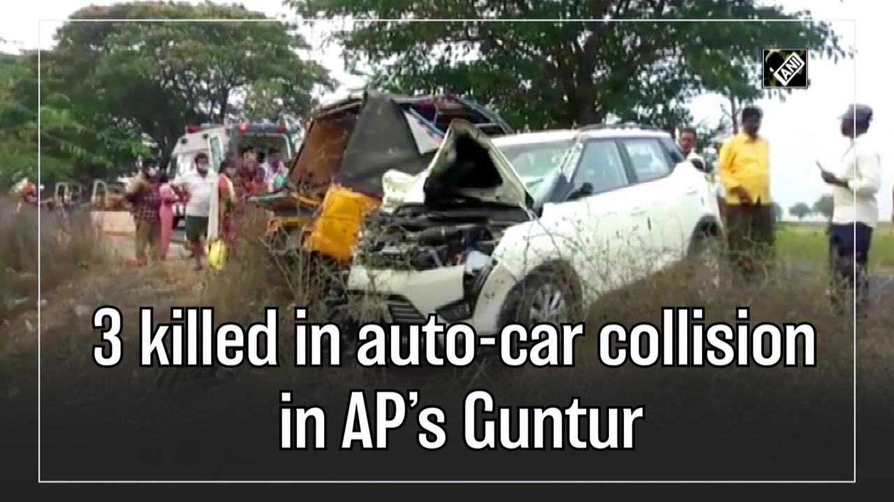 3 killed in auto-car collision in AP's Guntur
