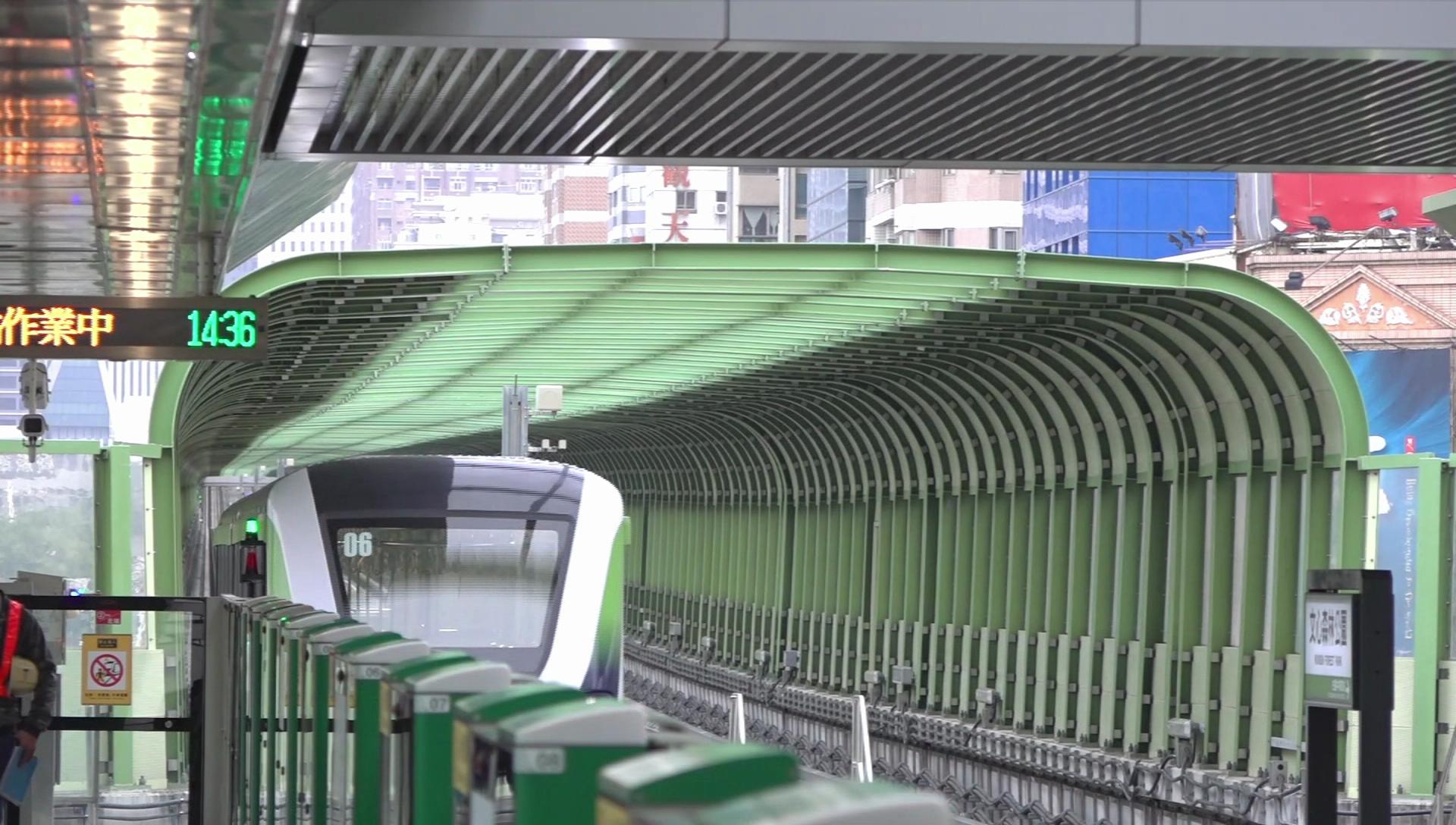 斥資近594億、耗時13年完工! 中捷綠線今通車