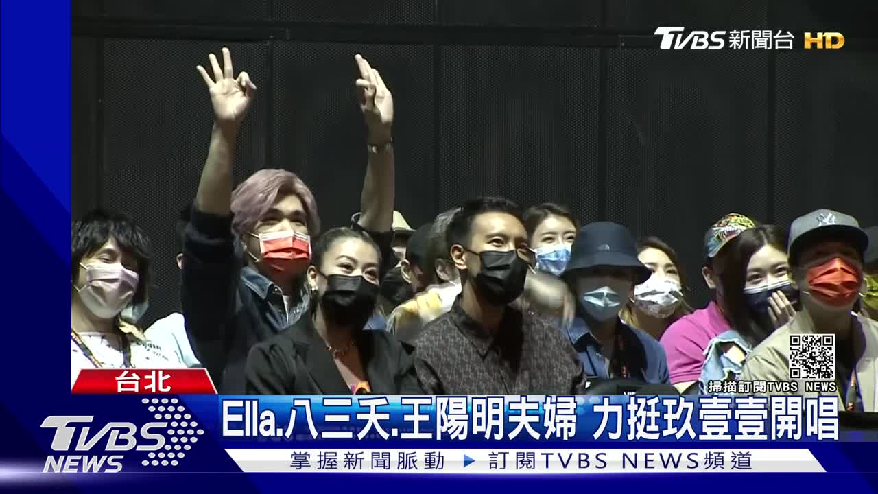 玖壹壹演唱會強碰蔡依林! 洋蔥看到「周杰倫」現身喊:超挫!