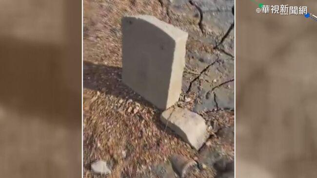水位下降13米 日月潭底露出清朝墓碑