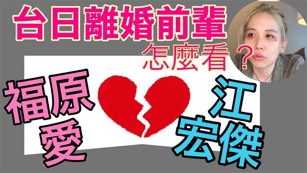 台日桌球CP童話婚破裂 過來人:小愛敗訴高