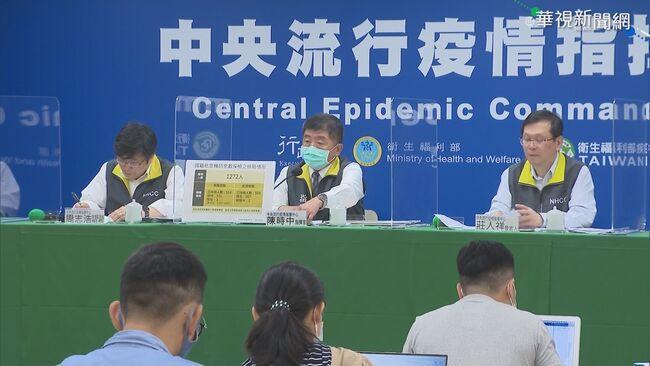 華航染疫機師再+2 一週累計9人確診