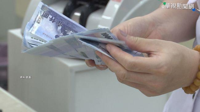 熱錢湧入! 台幣站上27元 近24年新高