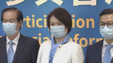 民建聯領導層選舉 李慧琼第三度連任主席