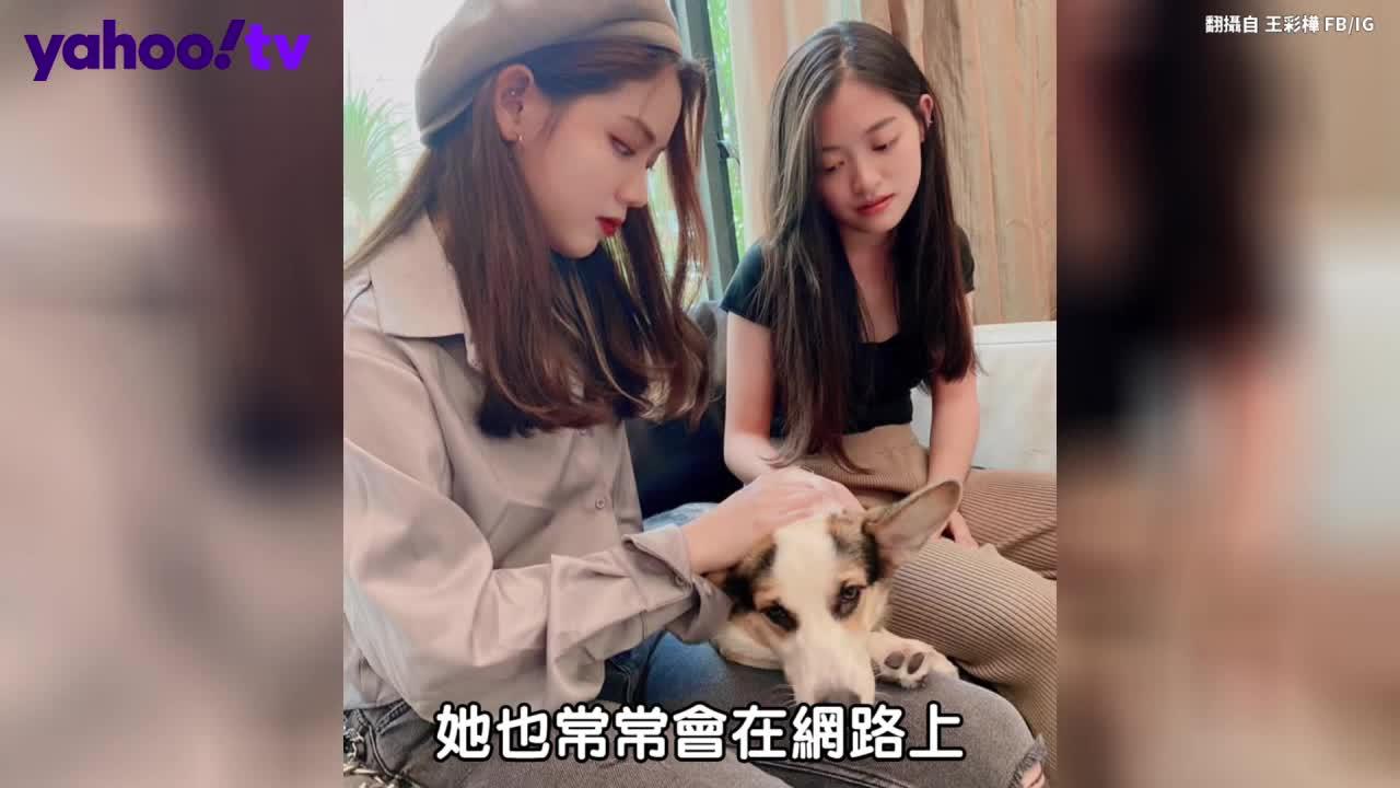 王彩樺小女兒背殺照曝光 包包全背名牌已經太羨慕