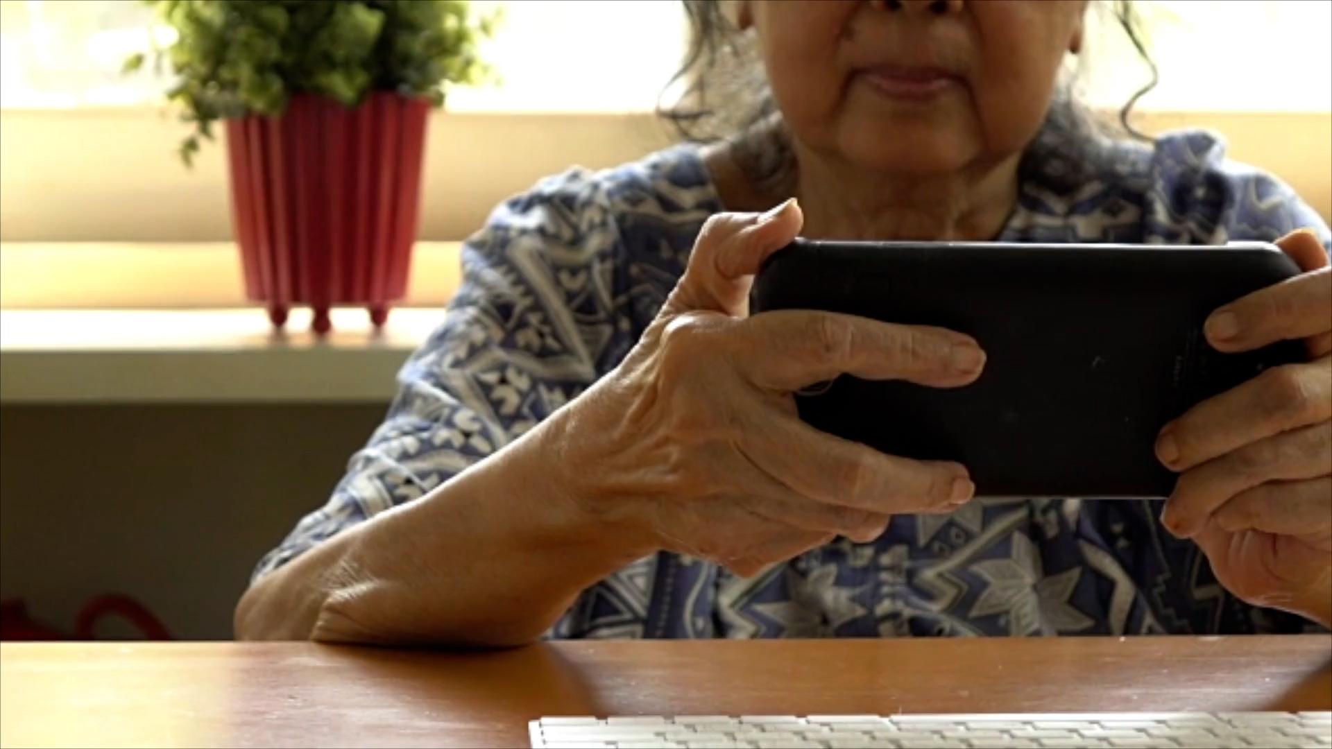 internet datând peste 50 de ani)