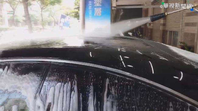 南市府調再生水 供洗車場照常營業
