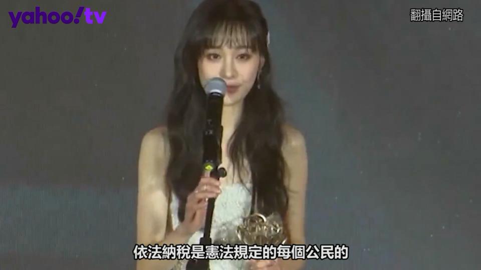 中國視協回應鄭爽被查 不為無德藝人提供發聲露臉機會