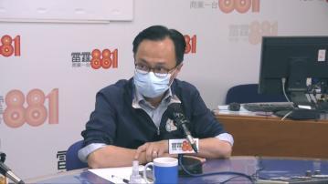 聶:疫苗徹底應對疫情 反問疫苗氣泡提高接種率有何問題