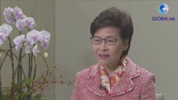 林鄭:教育、傳媒、公務員培訓等制度有待完善