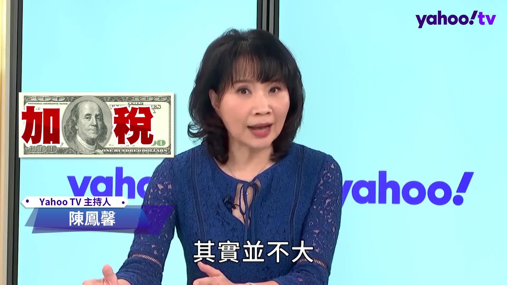 把中國當敵人 陳鳳馨:拜登才能推動大政府擴權