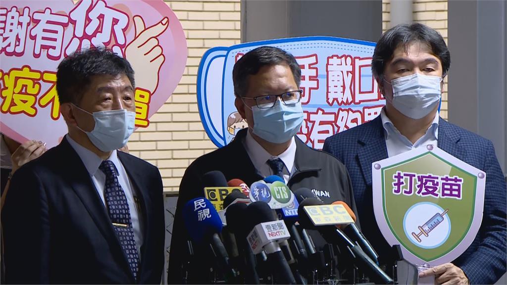 快新聞/華航、諾富特連環爆 鄭文燦喊話「這些人」接種疫苗