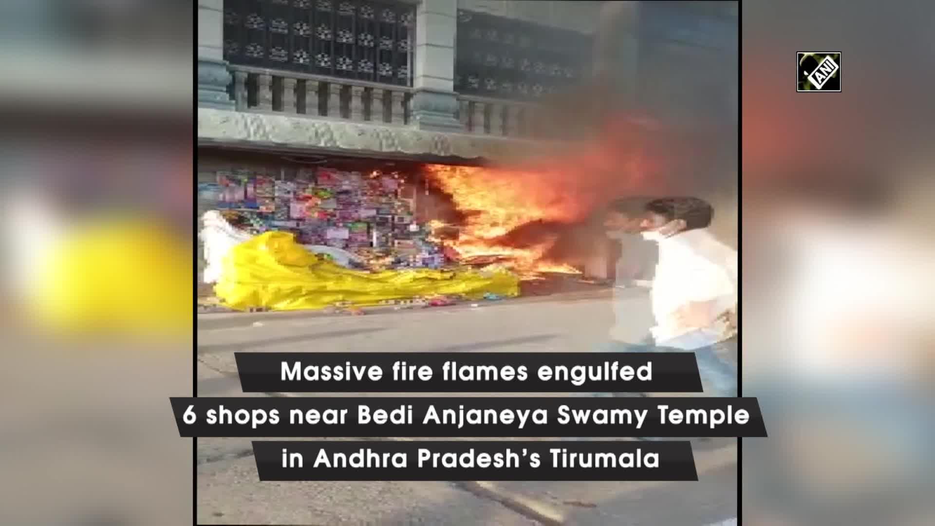 Fire Accident Near Bedi Anjaneya Swamy Asthan Mandapam Tirumala