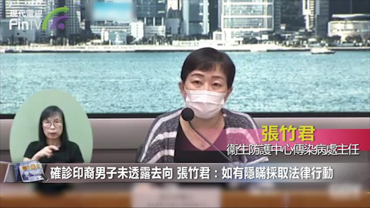 香港增1宗未分類變種病毒確診 再有兩名外傭初步確診