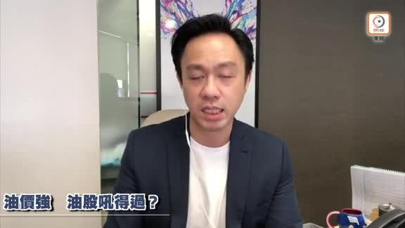 李偉傑:港股維持區間上落