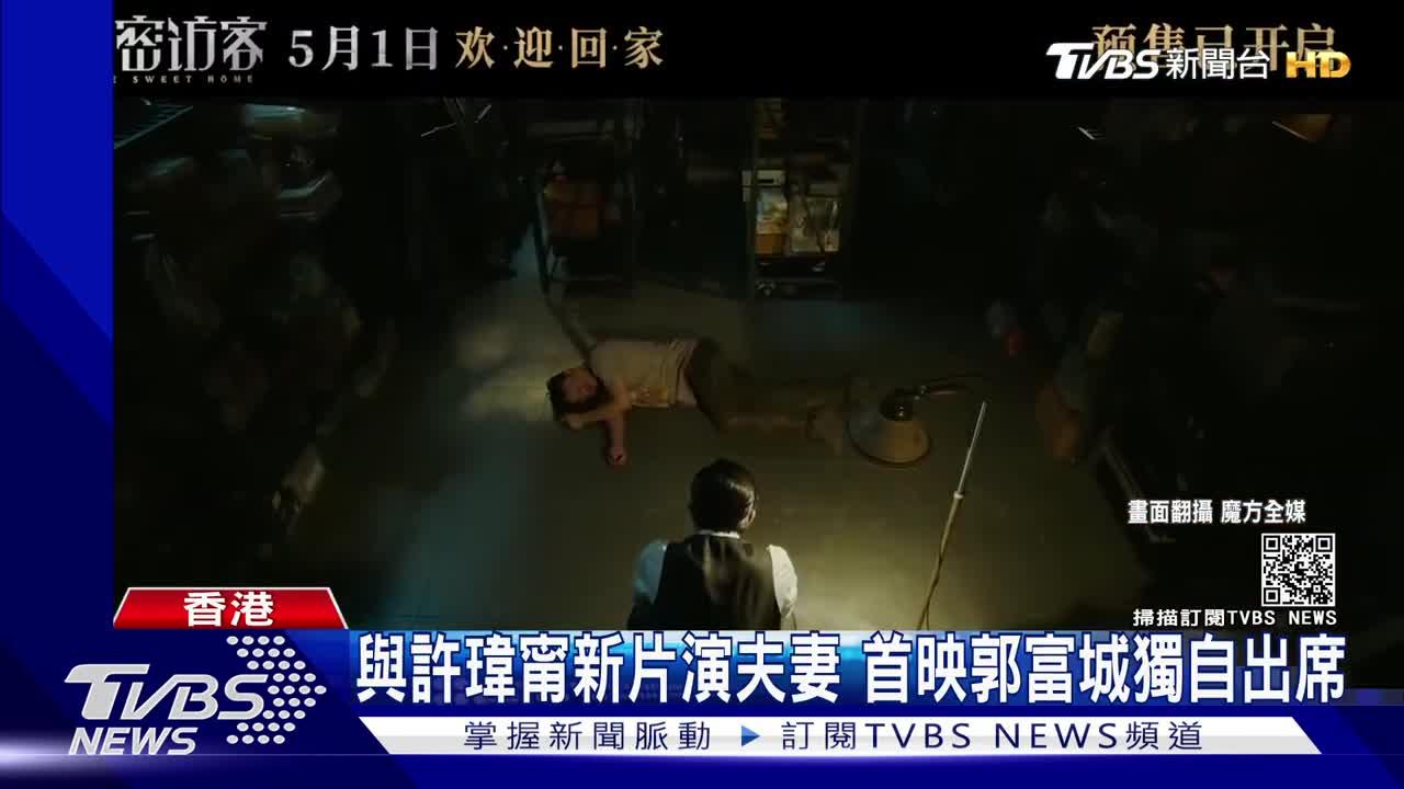 新一代男神發威 許光漢新片大陸票房贏郭富城、古天樂