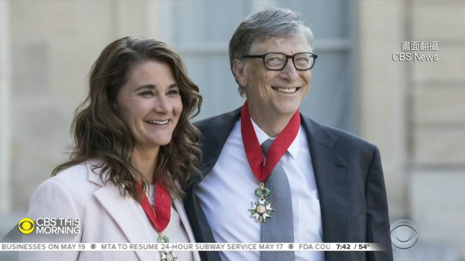 離婚分產! 比爾蓋茲逾503億股票將轉讓前妻