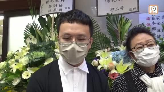 【黃樹棠出殯】黃榮璋讚父親樂天:病住都日日打機