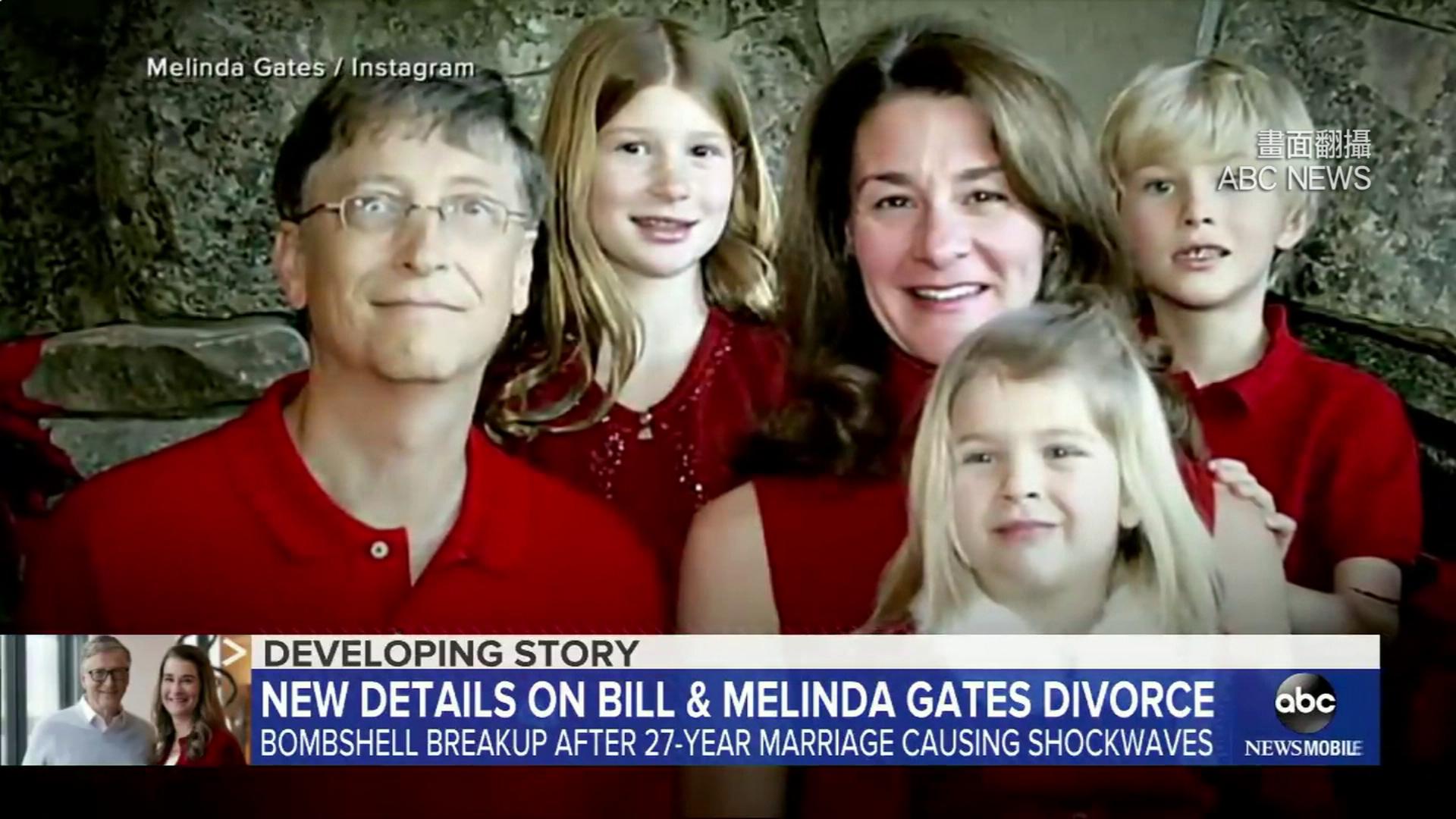傳3女子氣憤老爸、挺老媽! 比爾蓋茲婚變原因曝