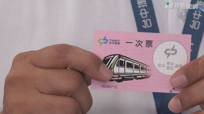 母親節快樂! 中捷6站點送媽媽搭乘券