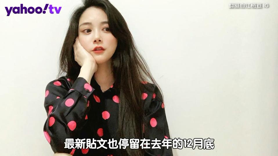 被指「妖怪大姑」江宏傑姊姊疑似反擊 IG寫這句話難道是針對福原愛