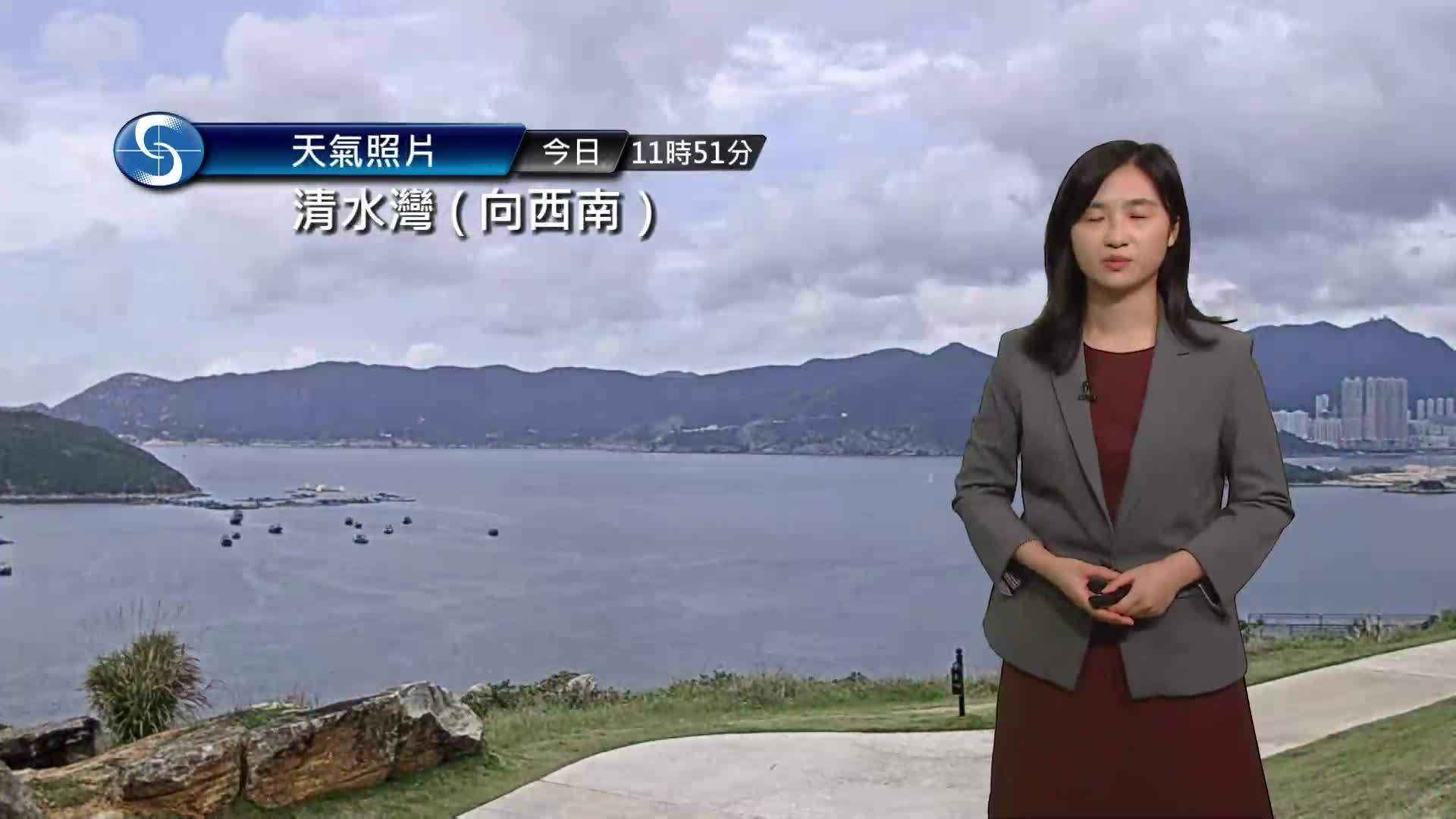 黃昏天氣節目(05月10日下午6時) - 科學主任譚曉晴