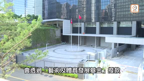 公帑購東京奧運轉播權 5間本地電視台免費播放