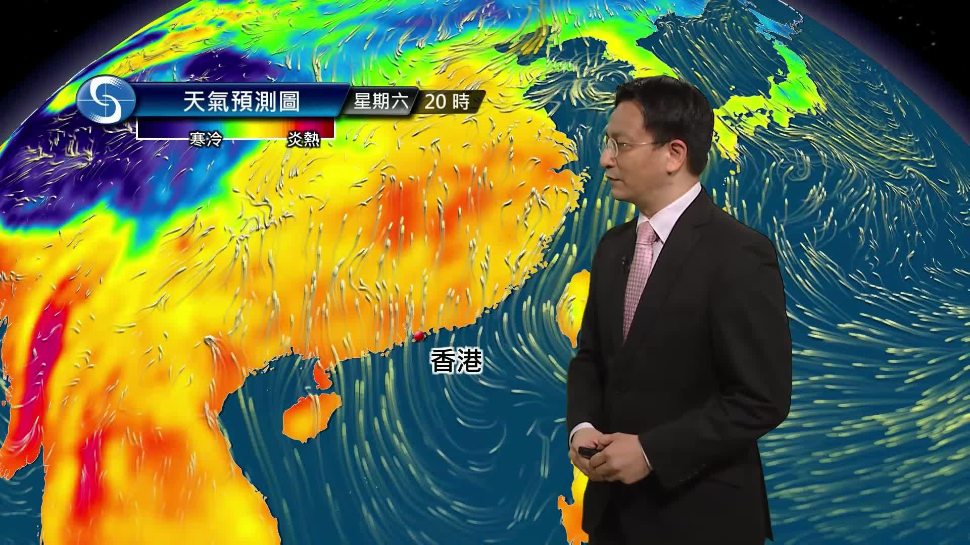 黃昏天氣節目(05月11日下午6時) - 總學術主任劉廸森