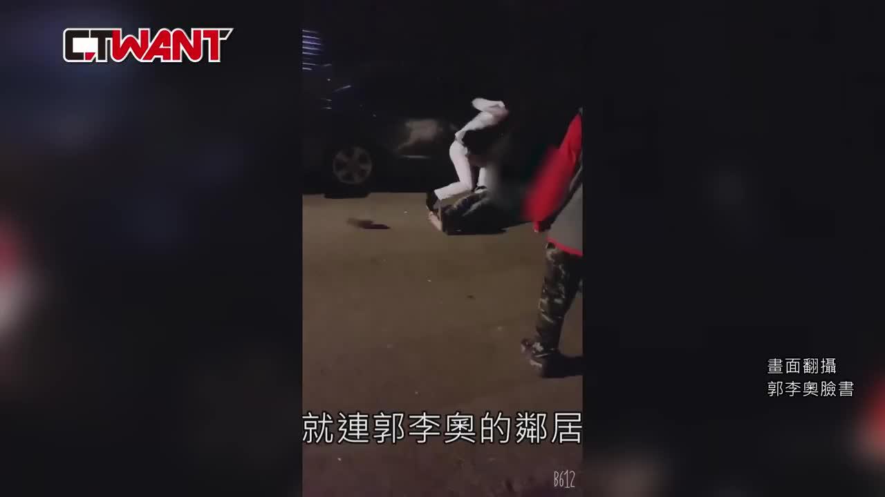 CTWANT 社會傳真 》「李小龍傳人」嗆館長單挑沒人理 郭李奧轉頭把老婆壓在地上揍
