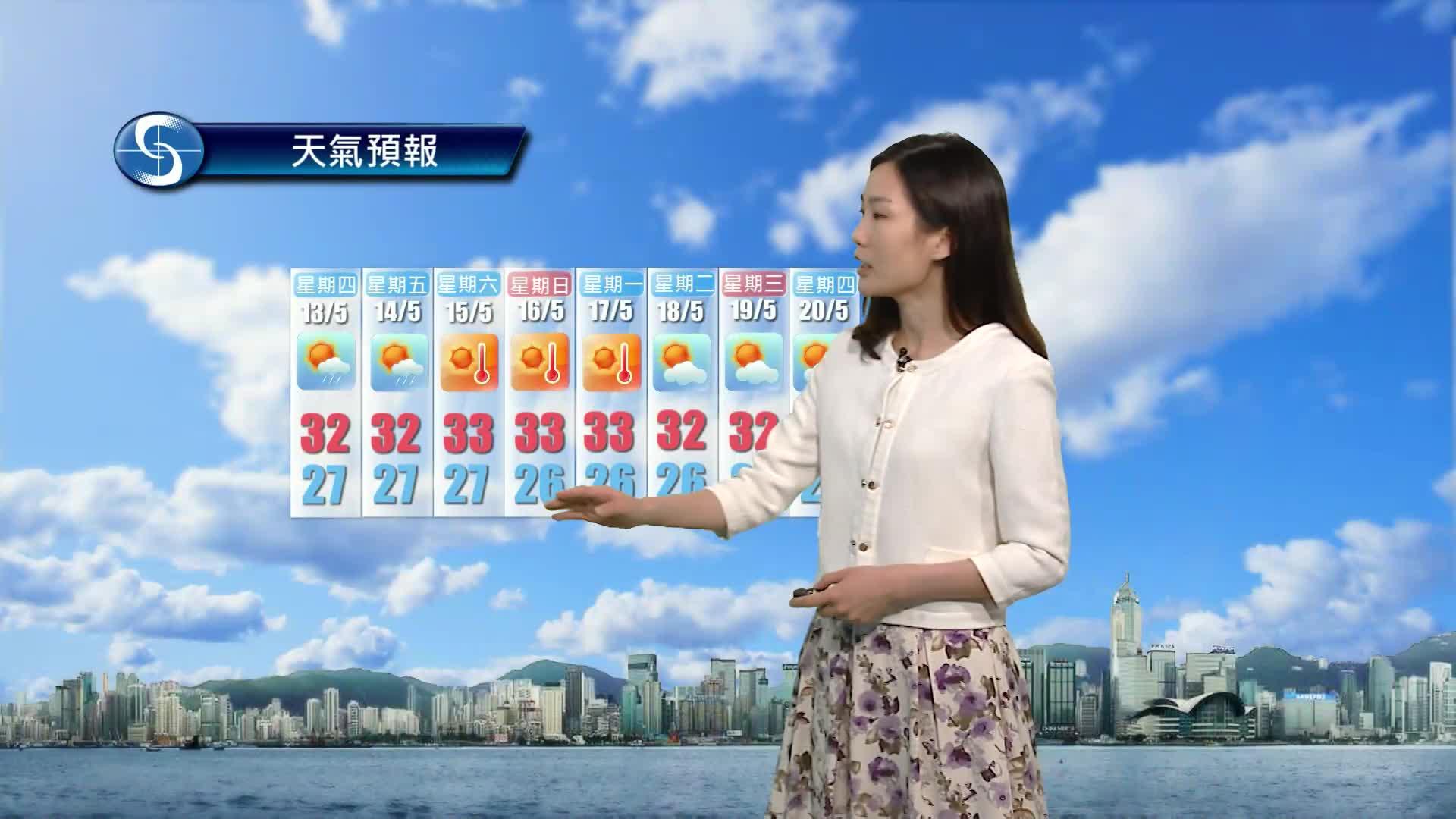 早晨天氣節目(05月12日上午7時) - 科學主任李鳳瑩