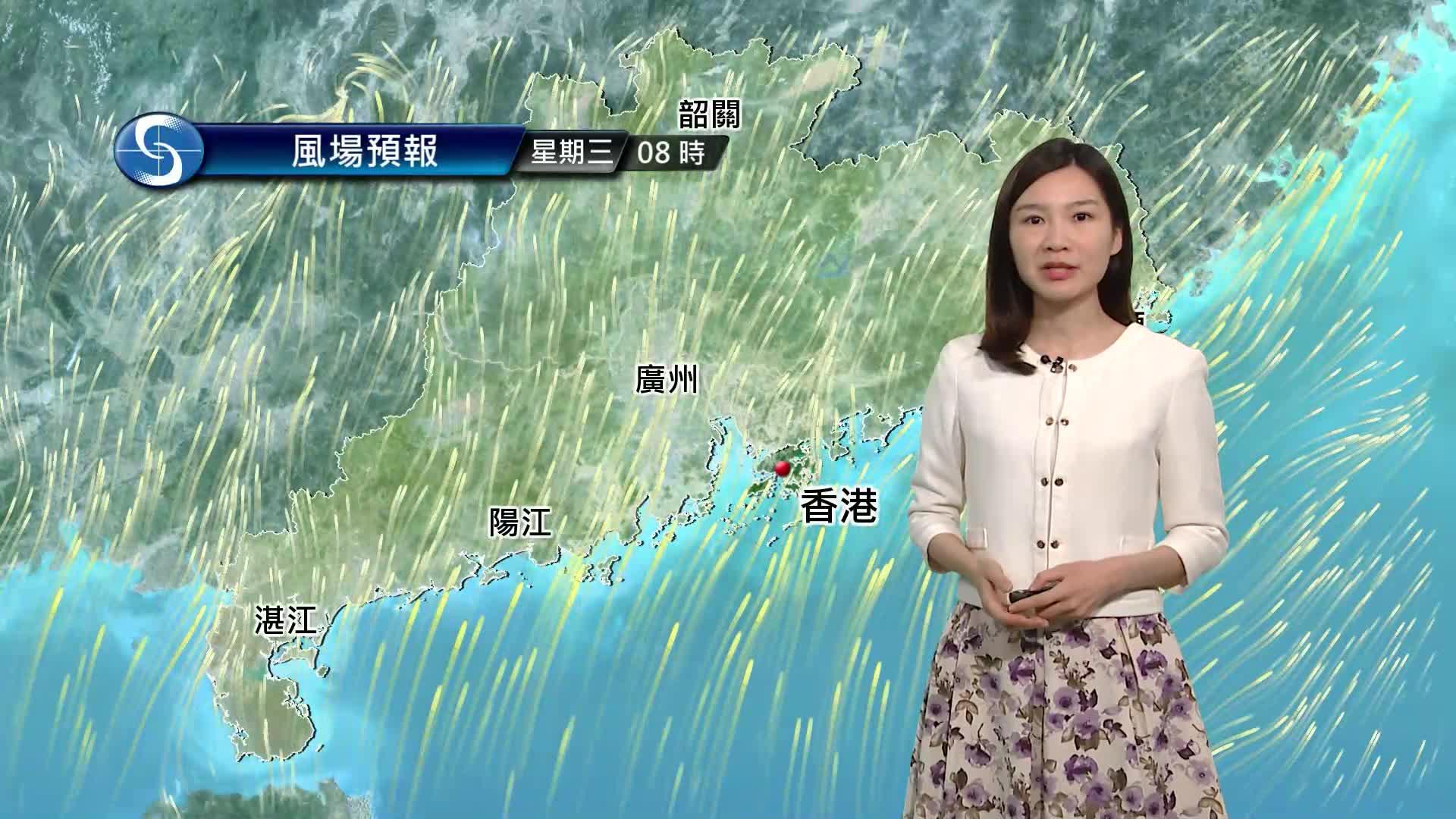 早晨天氣節目(05月12日上午8時) - 科學主任李鳳瑩