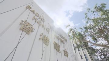 政府首次購奧運轉播權 林大輝:反應好可恆常購入