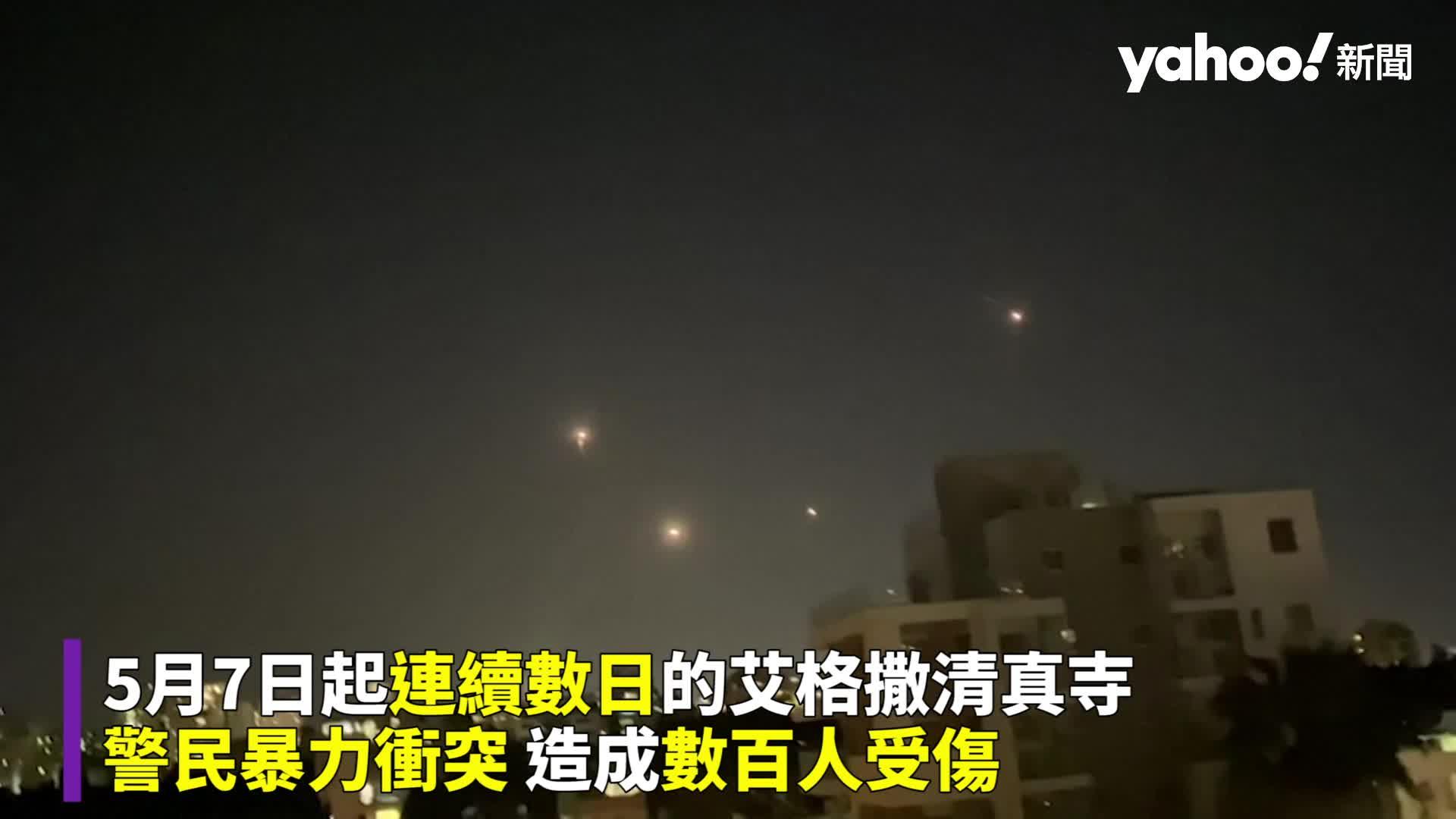 以巴衝突惡化!以色列空襲炸垮加薩大樓 巴勒斯坦組織已射480枚火箭彈