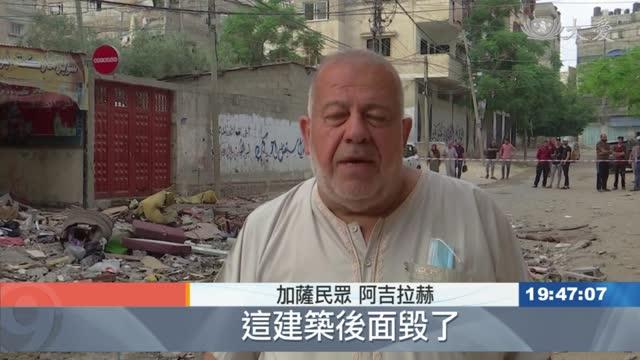回應哈瑪斯火箭攻擊 以色列空襲加薩20死