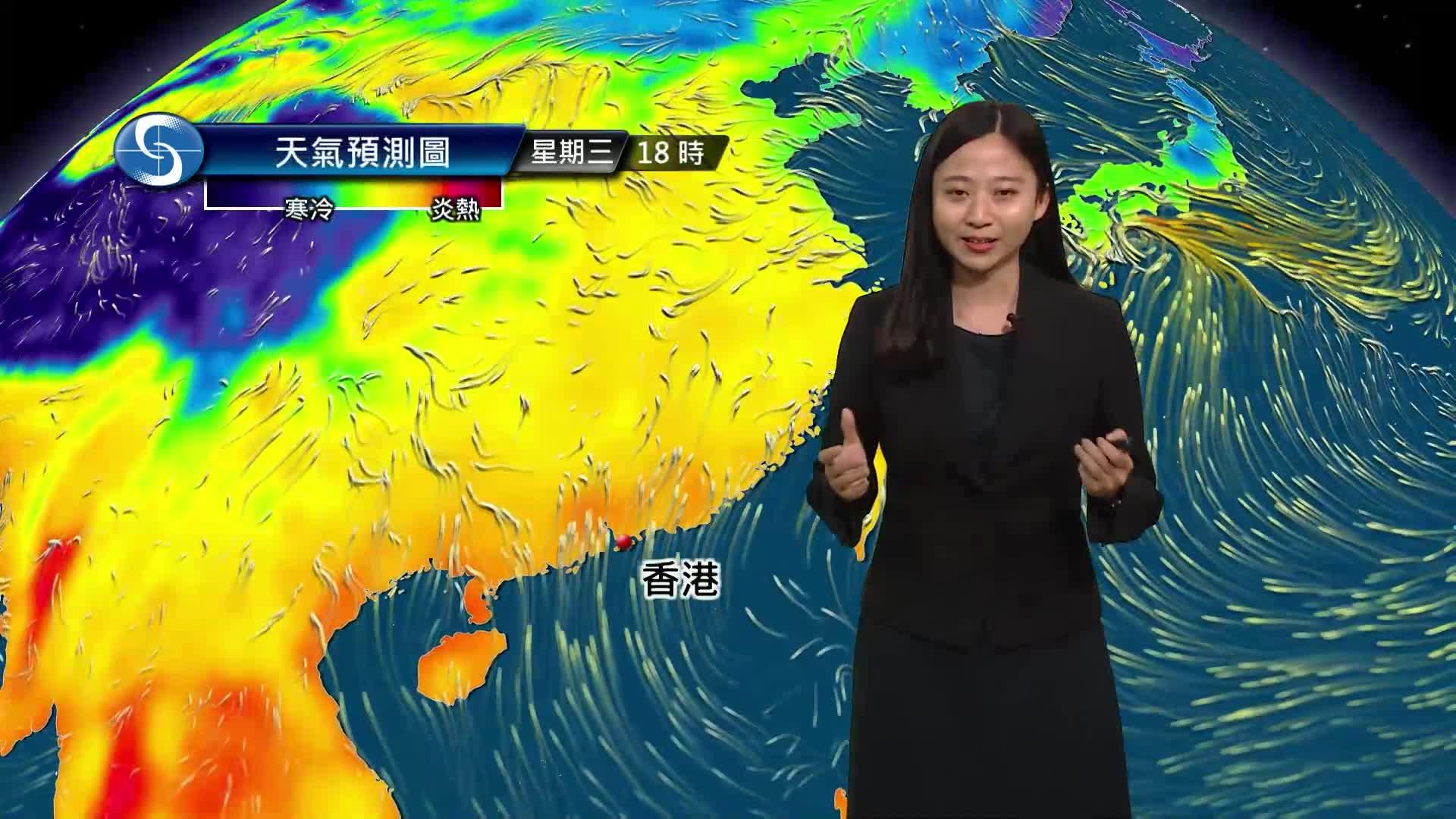黃昏天氣節目(05月12日下午6時) - 科學主任梁麗儷