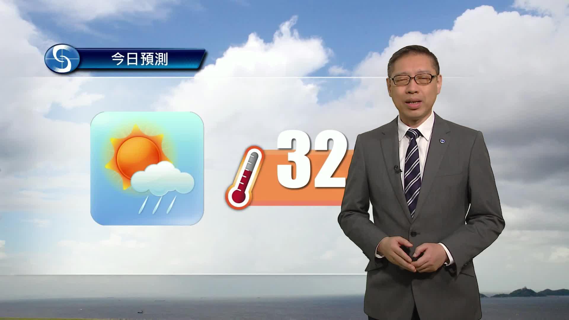 早晨天氣節目(05月13日上午7時) - 署理高級科學主任楊國仲