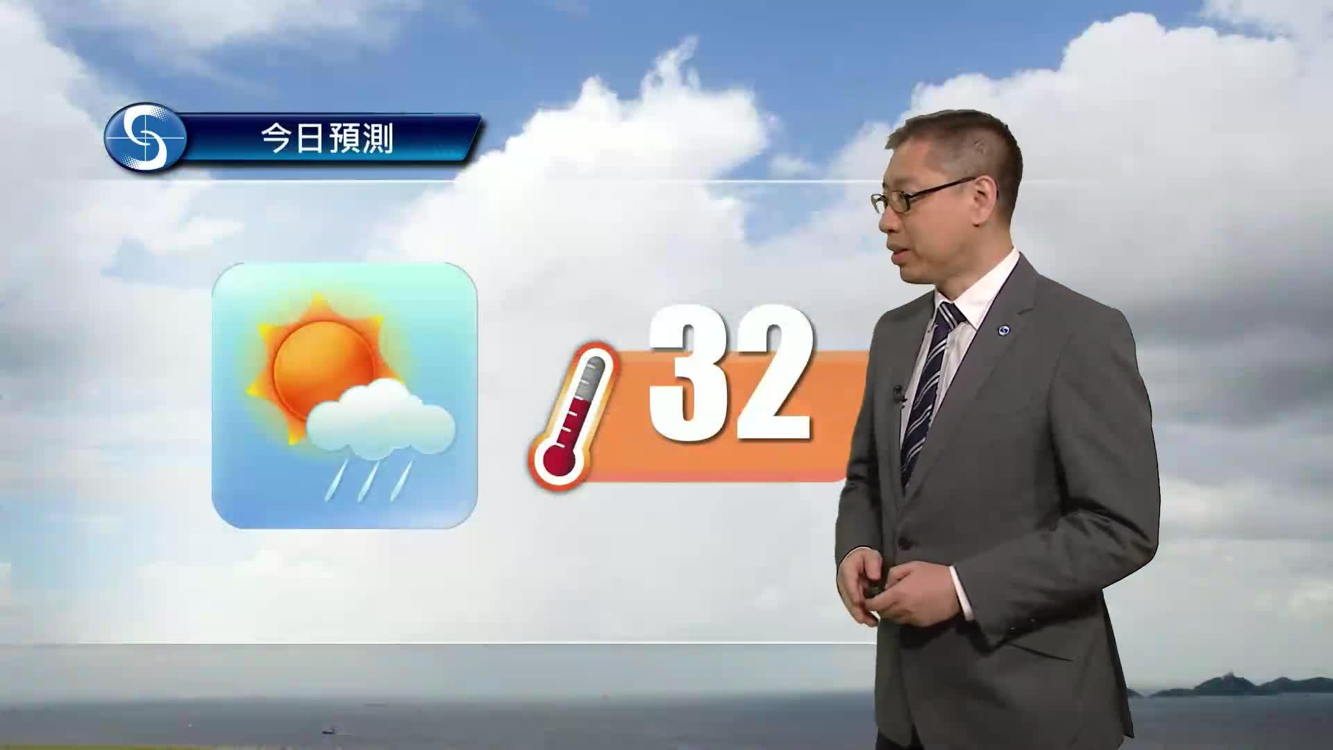 早晨天氣節目(05月13日上午8時) - 署理高級科學主任楊國仲