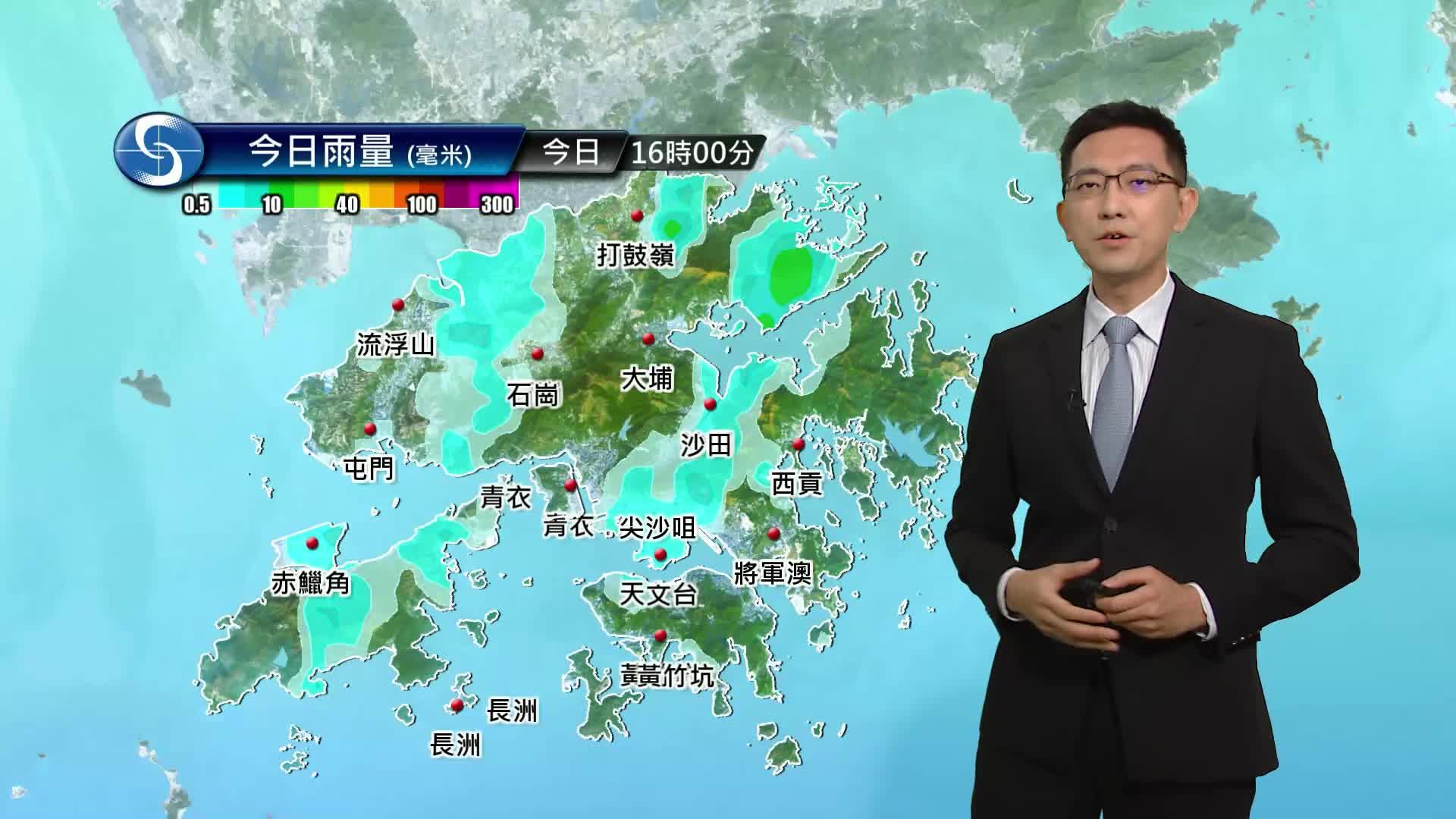 黃昏天氣節目(05月13日下午6時) - 科學主任楊威龍