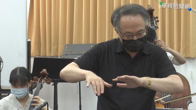 指揮家呂紹嘉 領學子推音樂盛宴