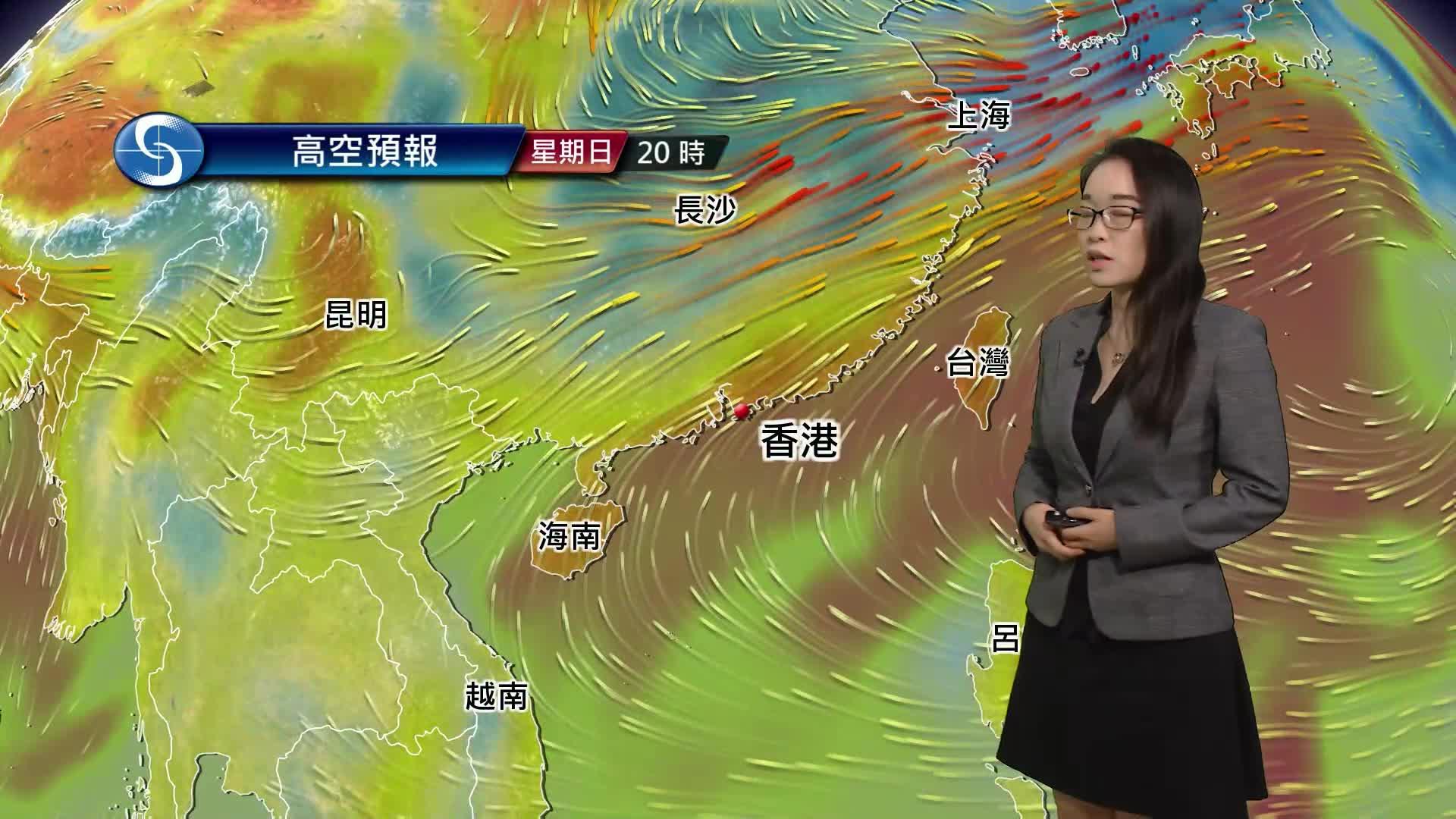 黃昏天氣節目(05月14日下午6時) - 科學主任吳彥琳