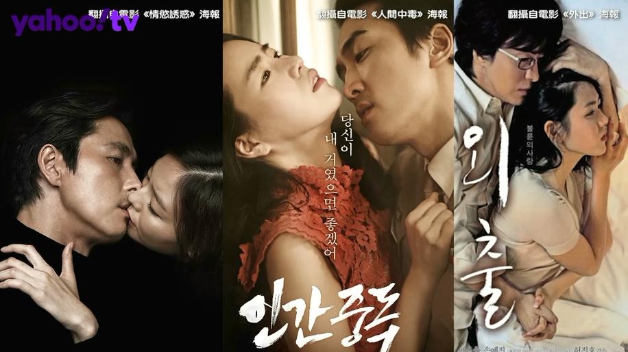 這些韓國女星都演過不倫戀爆紅! 孫藝珍和他的這部超經典